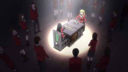 觀賞名為蛇喰夢子的女人。第 1 季第 1 集。